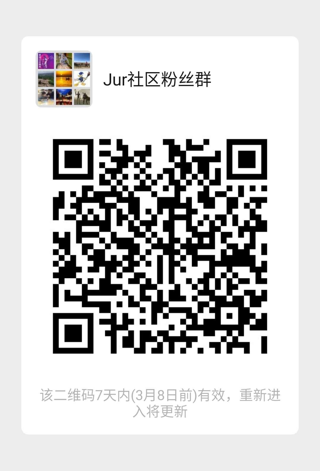 WeChat Image_20200229165822.jpg